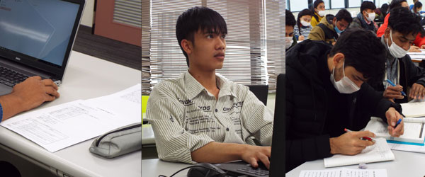 国際ITメイン画像